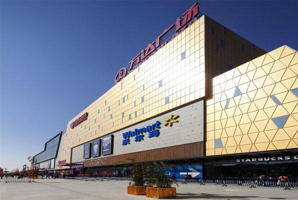 广州万达广场 Guangzhou Wanda Plaza